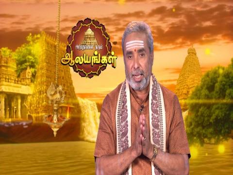 Arputham Tharum Alayangal - Episode 1174 - December 13, 2017 - Full Episode
