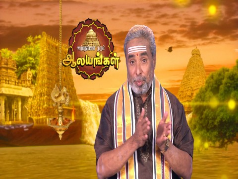 Arputham Tharum Alayangal - Episode 1175 - December 14, 2017 - Full Episode