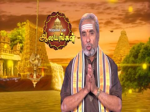 Arputham Tharum Alayangal - Episode 1176 - December 15, 2017 - Full Episode