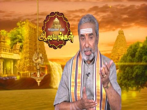 Arputham Tharum Alayangal - Episode 1177 - December 16, 2017 - Full Episode