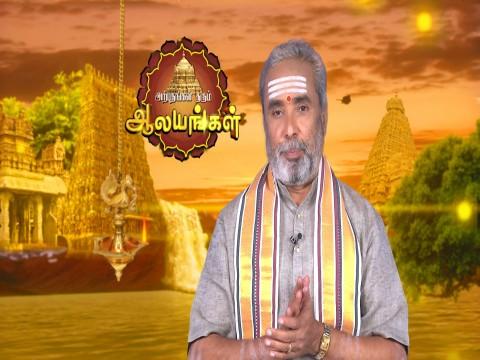 Arputham Tharum Alayangal - Episode 1179 - December 18, 2017 - Full Episode
