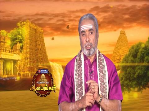 Arputhangal Tharum Alayangal Ep 1202 10th January 2018