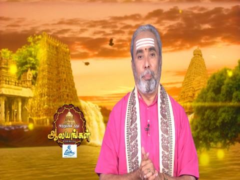 Arputham Tharum Alayangal - Episode 1242 - February 19, 2018 - Full Episode