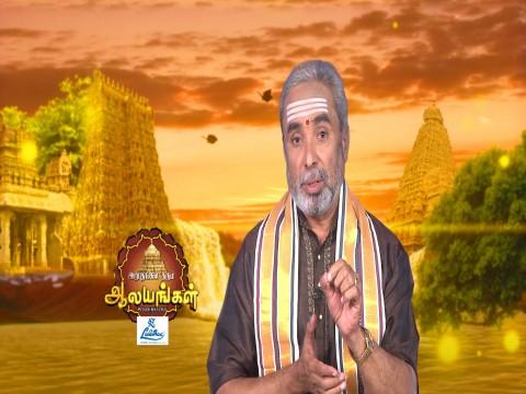 Arputham Tharum Alayangal - Episode 1244 - February 21, 2018 - Full Episode