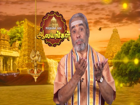 Arputhangal Tharum Alayangal Ep 1261 10th March 2018