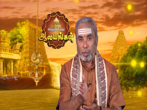 Arputhangal Tharum Alayangal Ep 1263 12th March 2018