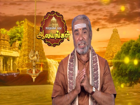 Arputhangal Tharum Alayangal Ep 1264 13th March 2018