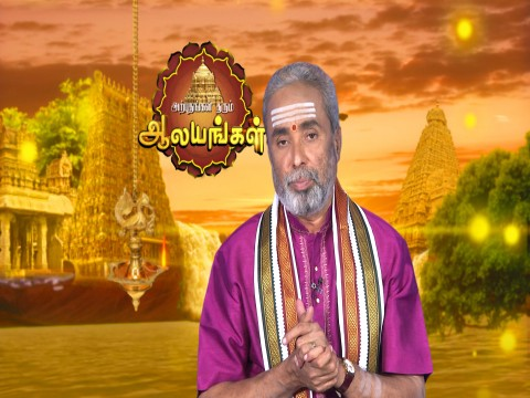 Arputham Tharum Alayangal - Episode 1267 - March 16, 2018 - Full Episode