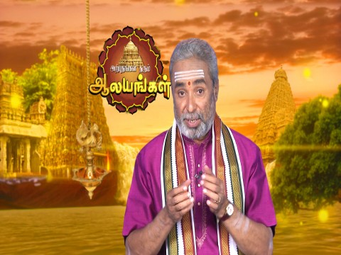 Arputham Tharum Alayangal - Episode 1268 - March 17, 2018 - Full Episode