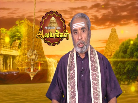 Arputhangal Tharum Alayangal Ep 1270 19th March 2018