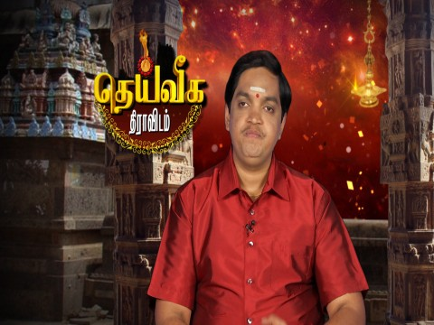 Arputhangal Tharum Alayangal Ep 1271 20th March 2018