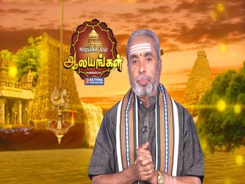 Arputham Tharum Alayangal - Episode 1300 - April 18, 2018 - Full Episode