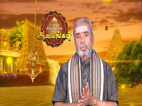 Arputhangal Tharum Alayangal Ep 1364 22nd June 2018