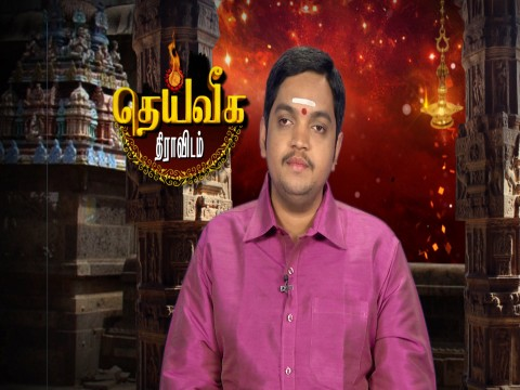 Zee tamil watch all shows serials full episodes online hd for arputham tharum alayangal episode 1419 august 16 2018 full episode full altavistaventures Images