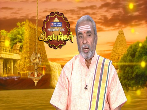 Arputham Tharum Alayangal - Episode 1420 - August 17, 2018 - Full Episode - Full Episode
