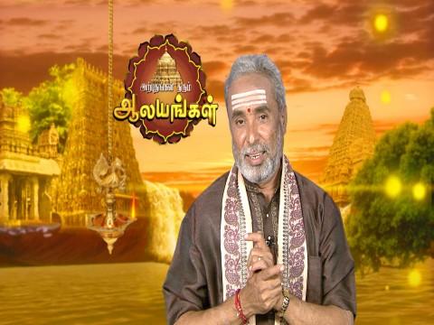 Arputhangal Tharum Alayangal Ep 1449 16th September 2018