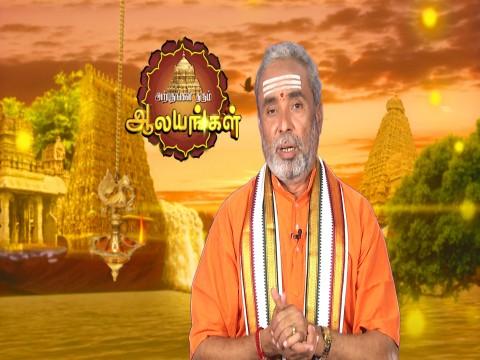 Arputhangal Tharum Alayangal Ep 1452 19th September 2018