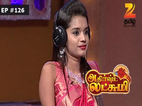 Athirshta Lakshmi - Episode 126 - August 20, 2016 - Full Episode