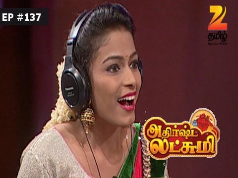 Athirshta Lakshmi - Episode 137 - October 1, 2016 - Full Episode