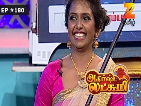 Athirshta Lakshmi - Episode 180 - March 18, 2017 - Full Episode