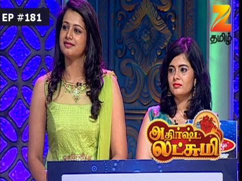 Athirshta Lakshmi - Episode 181 - March 19, 2017 - Full Episode