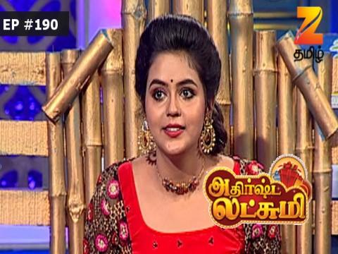Athirshta Lakshmi - Episode 190 - April 23, 2017 - Full Episode
