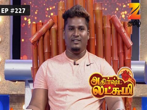 Athirshta Lakshmi - Episode 227 - September 16, 2017 - Full Episode