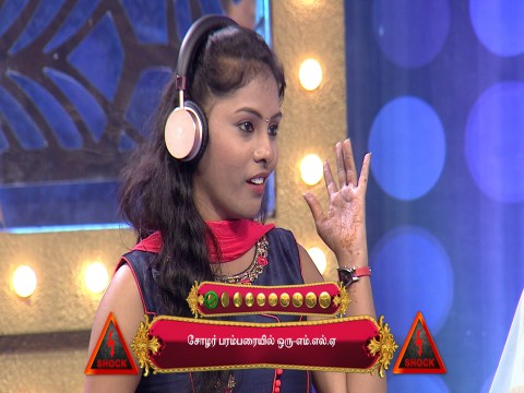 Athirshta Lakshmi Ep 234 4th November 2017