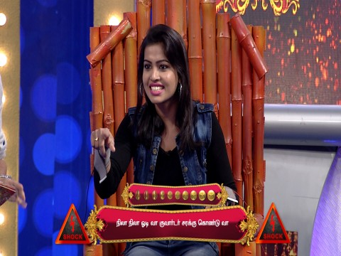 Athirshta Lakshmi - Episode 246 - January 6, 2018 - Full Episode