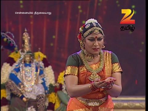 Watch Chennaiyil Thiruvaiyaaru EP 91 17 Mar 2016 Online