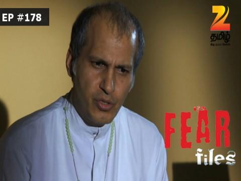 Fear Files - Episode 178 - April 10, 2016 - Full Episode
