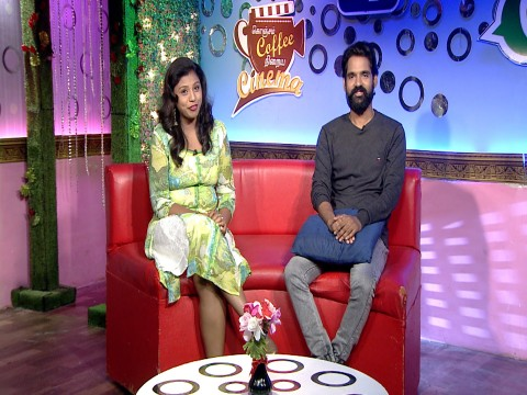 Konjam Coffee Niraya Cinema Ep 123 16th December 2017