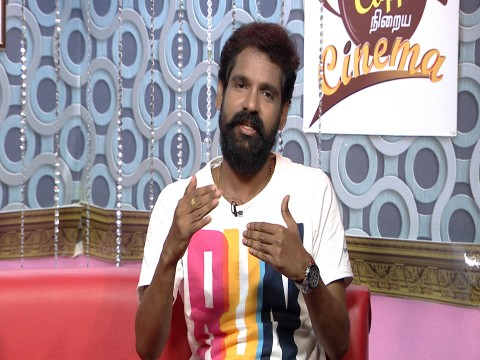 Konjam Coffee Niraya Cinema - Episode 139 - June 10, 2018 - Full Episode - Full Episode