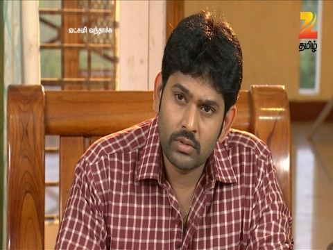 Lakshmi Vanthachu - Episode 293 - March 30, 2016 - Full Episode