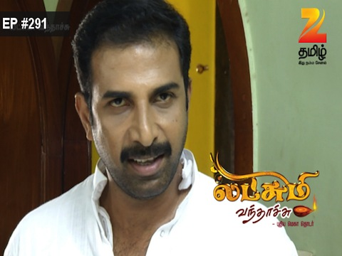 Lakshmi Vanthachu - Episode 295 - April 1, 2016 - Full Episode