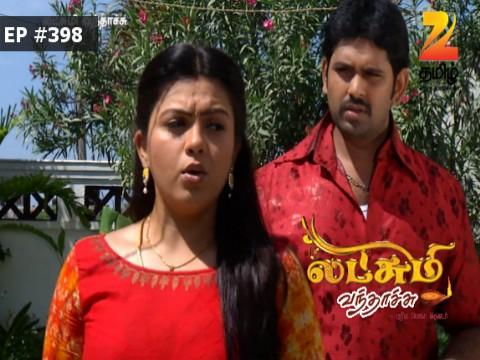 Lakshmi Vanthachu - Episode 398 - August 24, 2016 - Full Episode
