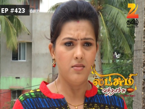 lakshmi vanthachu episode 150 watch online in english with