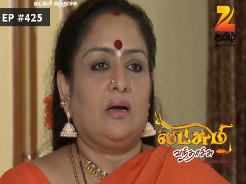 Lakshmi Vanthachu - Episode 425 - September 30, 2016 - Full Episode