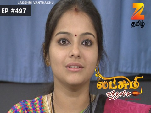 Lakshmi Vanthachu - Episode 497 - January 10, 2017 - Full Episode