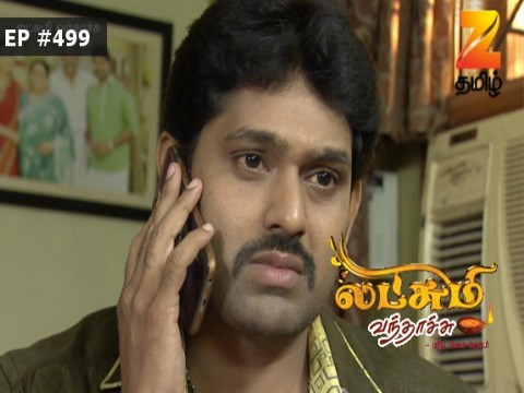 Lakshmi Vanthachu - Episode 499 - January 12, 2017 - Full Episode