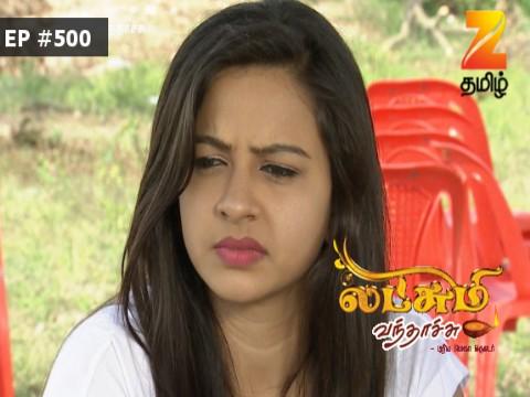 Lakshmi Vanthachu - Episode 500 - January 13, 2017 - Full Episode