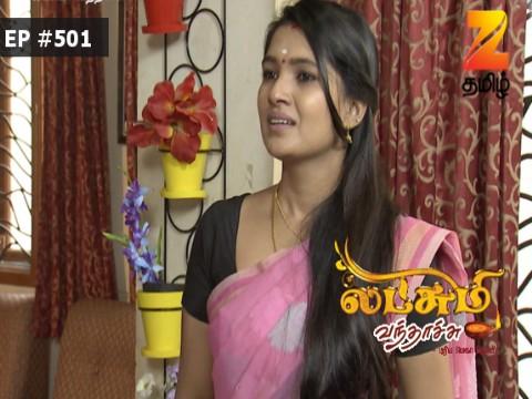 Lakshmi Vanthachu - Episode 501 - January 16, 2017 - Full Episode