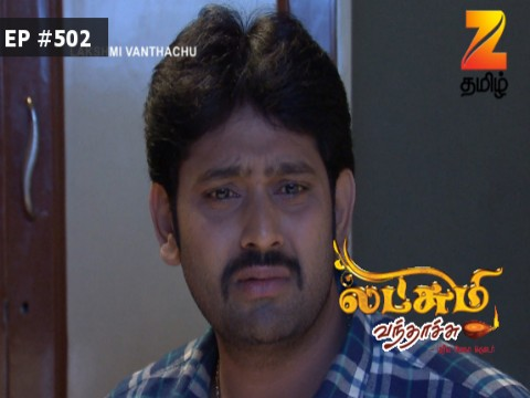 Lakshmi Vanthachu - Episode 502 - January 17, 2017 - Full Episode