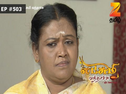 Lakshmi Vanthachu - Episode 503 - January 18, 2017 - Full Episode