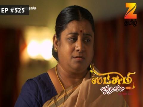 Lakshmi Vanthachu - Episode 525 - February 17, 2017 - Full Episode