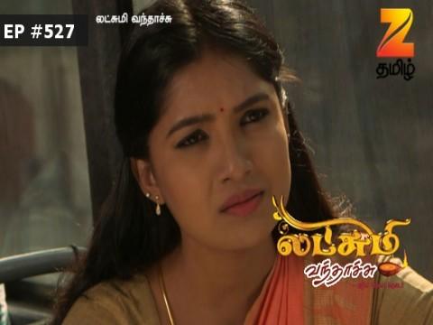Lakshmi Vanthachu - Episode 527 - February 21, 2017 - Full Episode