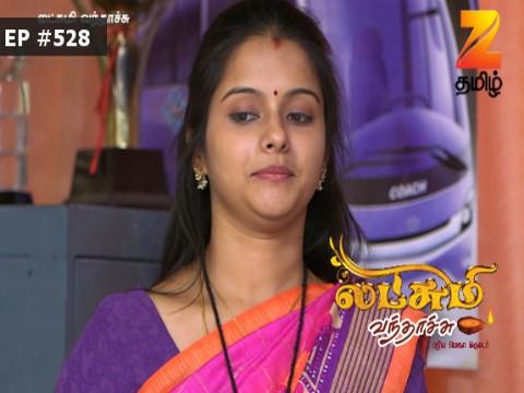 Lakshmi Vanthachu - Episode 528 - February 22, 2017 - Full Episode