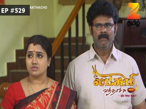 Lakshmi Vanthachu - Episode 529 - February 23, 2017 - Full Episode