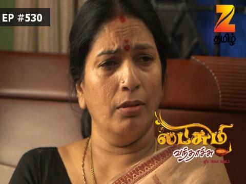Lakshmi Vanthachu - Episode 530 - February 24, 2017 - Full Episode