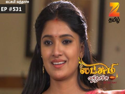 Lakshmi Vanthachu - Episode 531 - February 27, 2017 - Full Episode
